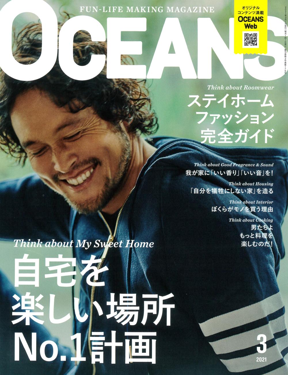 OCEANS3月号掲載情報:BN3TH
