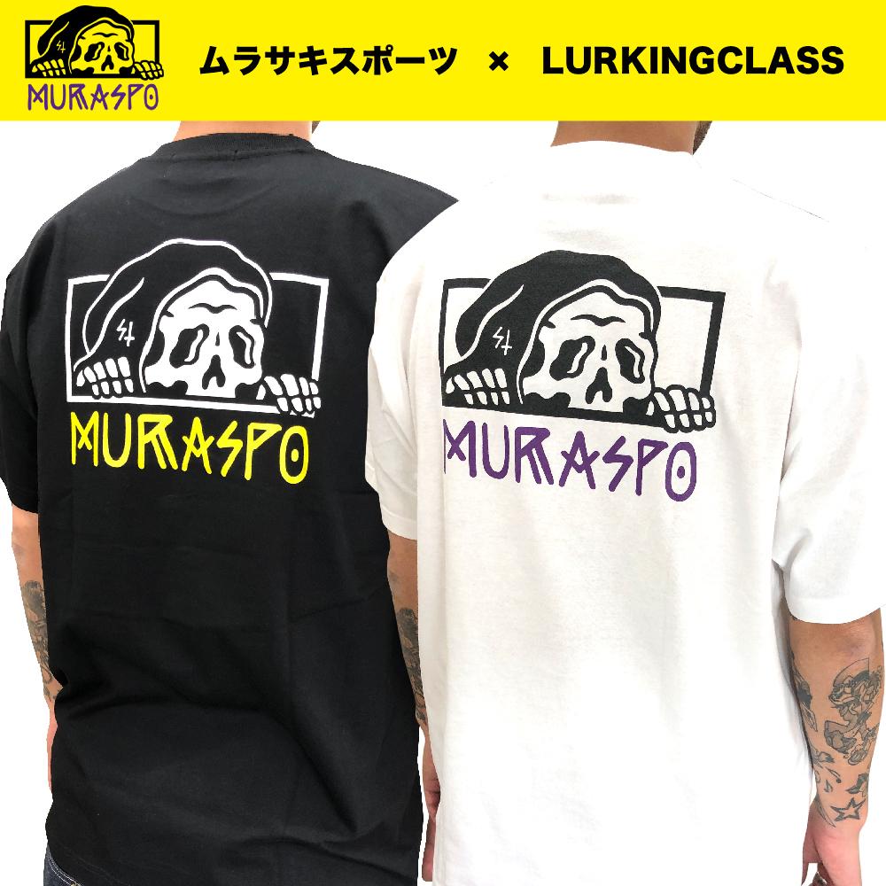 ムラスポ×LURKING CLASS
